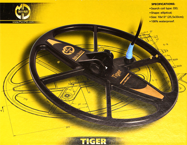 MARS MD Tiger pro Fisher F75/70